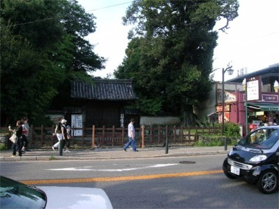臨川寺.jpg