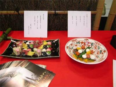 らんざん料理3.jpg