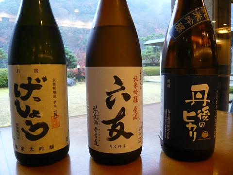 京の酒 3本 0420.jpg