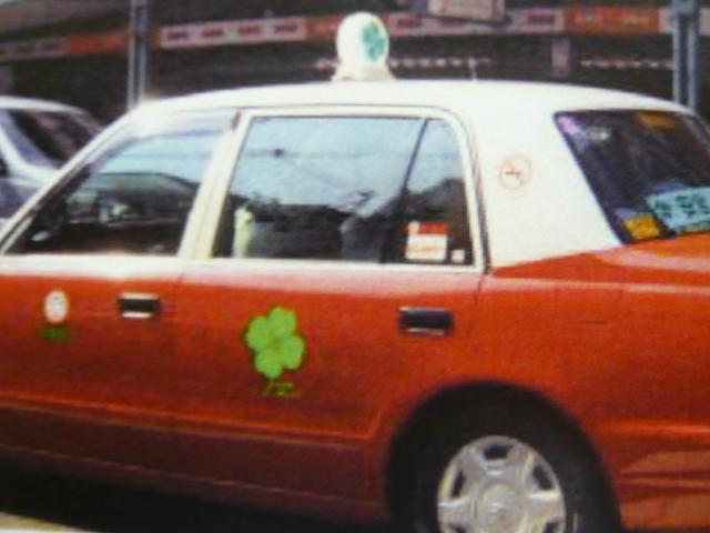 四葉タクシー0272.jpg