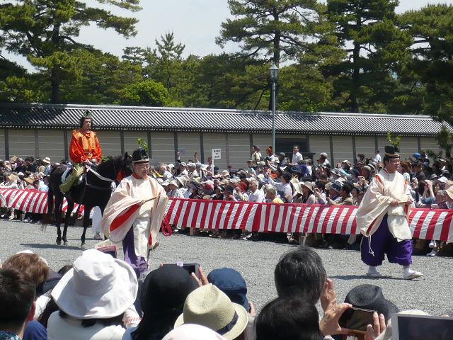 葵祭 スタート 0614.jpg