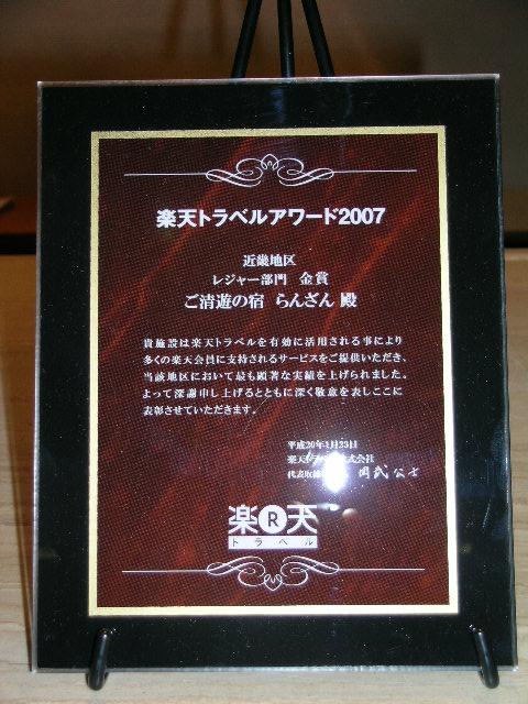 DSCN4292.JPG