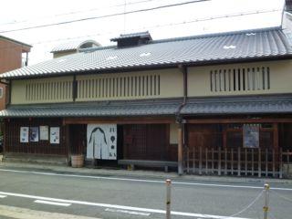 府庁前本店_R.jpg
