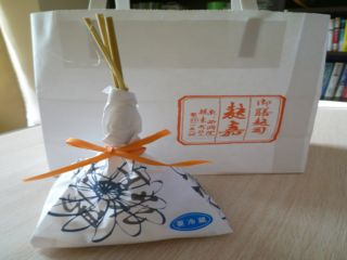 5個入¥1100_R.jpg