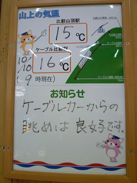 resize1913.jpg