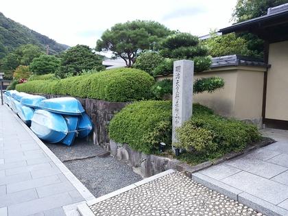 台風よせ船.jpg