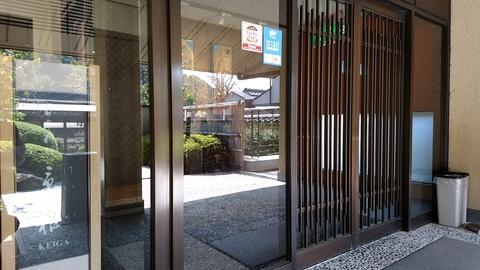 GOTO玄関.jpg