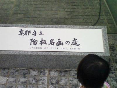 kuro3.jpg
