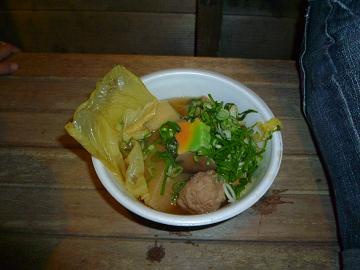 京野菜鴨鍋